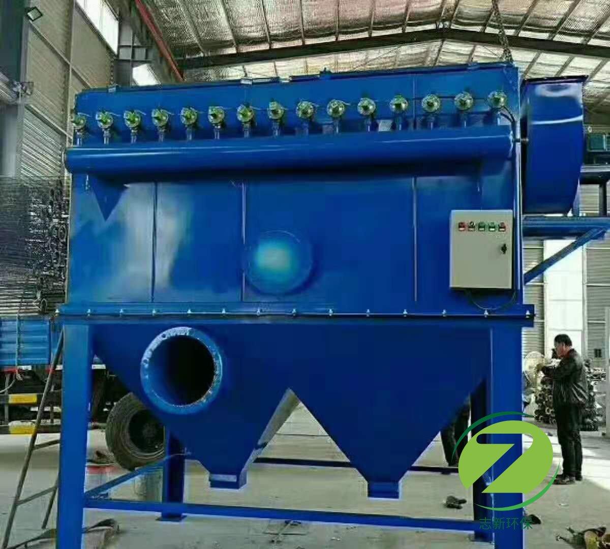 石粉加工厂除尘设备